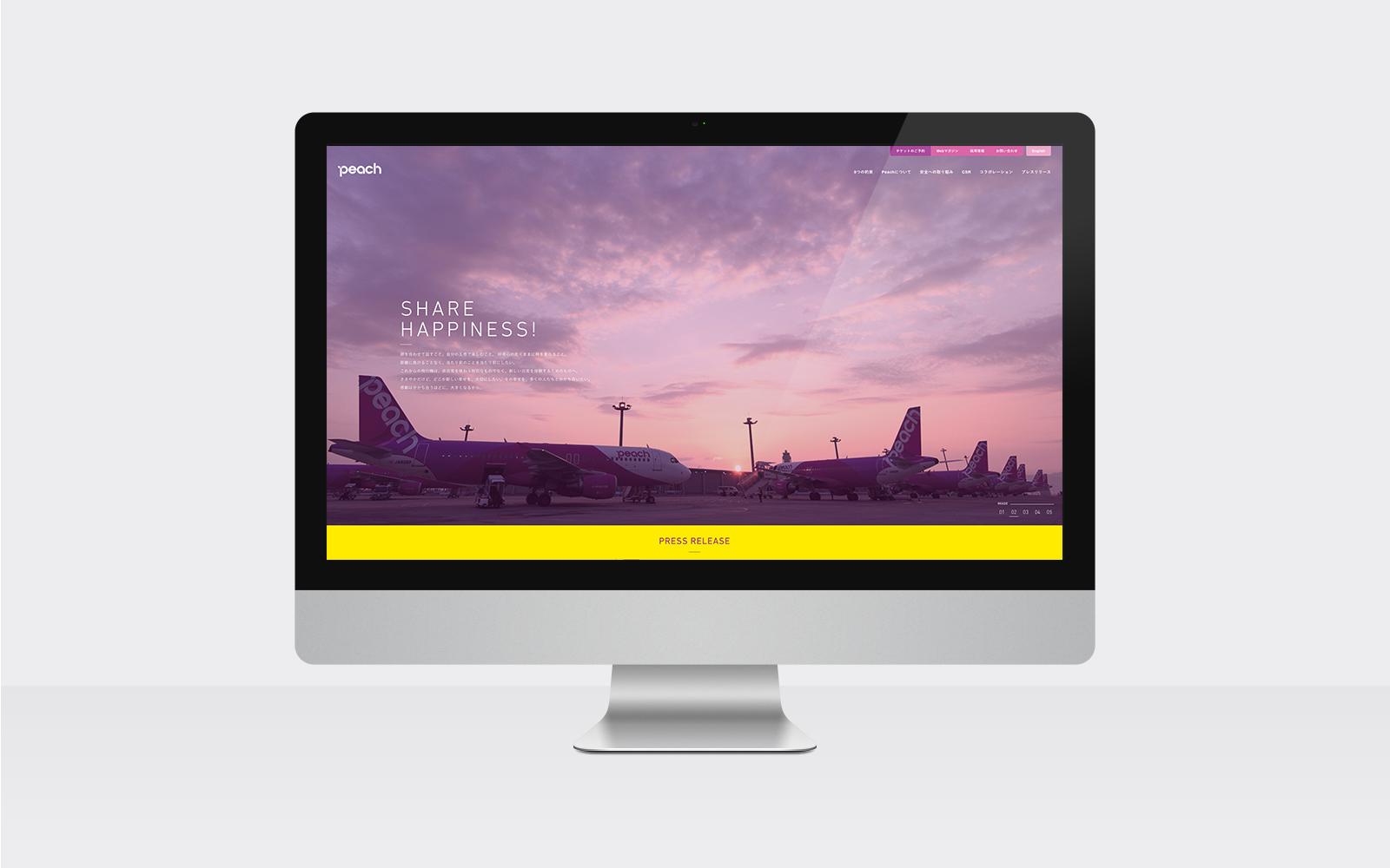 「Peach Aviation 株式会社」コーポレートサイト