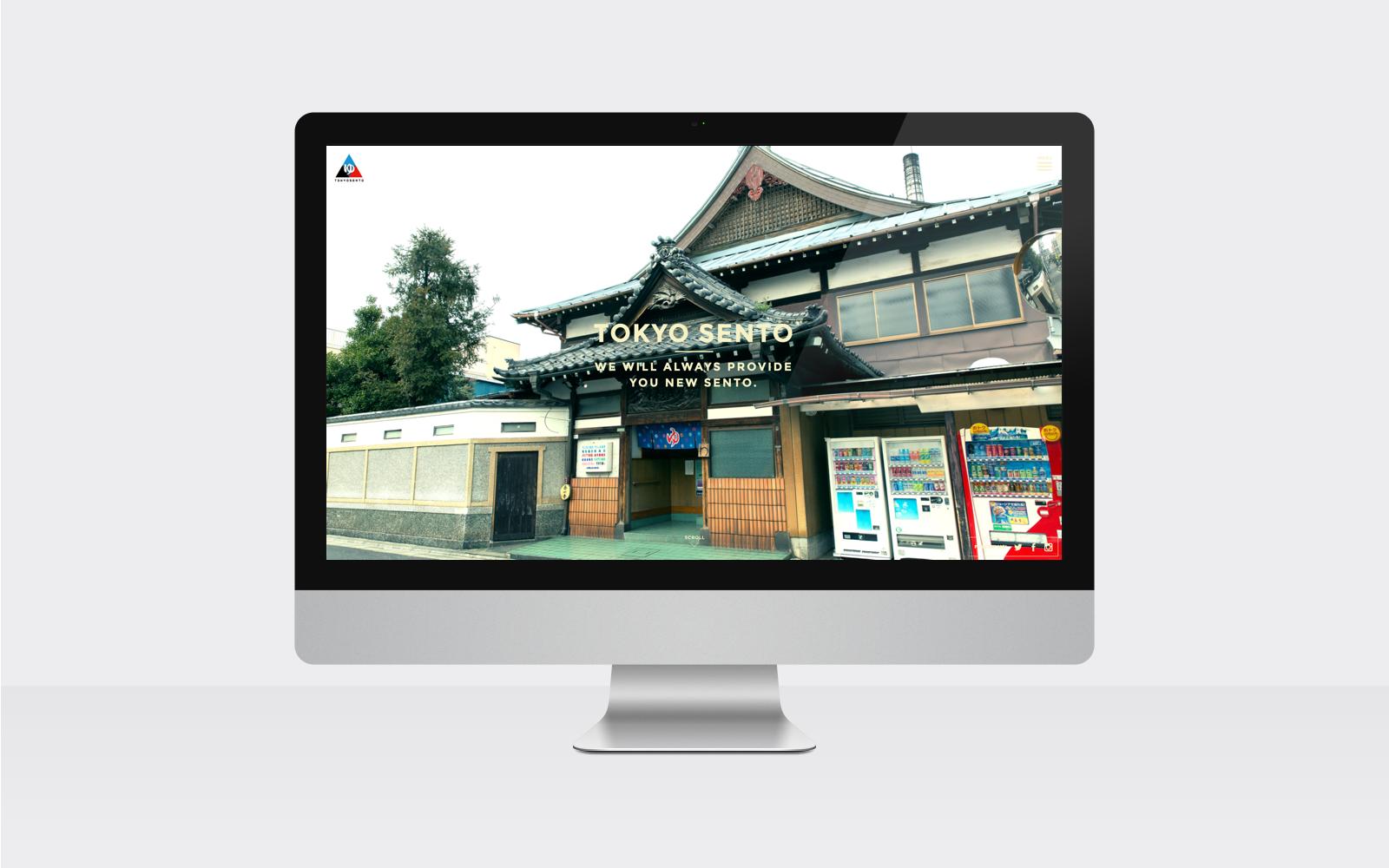 ウェブメディア「東京銭湯 – TOKYO SENTO -」