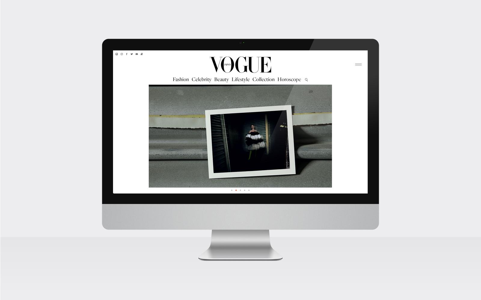 「VOGUE JAPAN」ウェブサイト