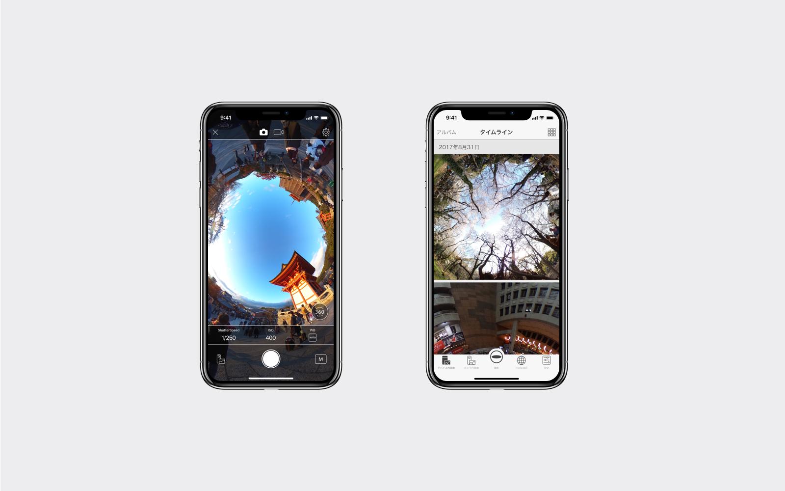全天球カメラ「RICOH THETA」用アプリ