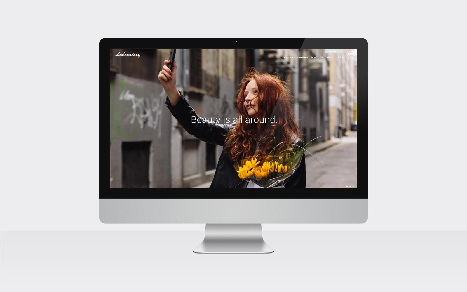 THETAファンに向けた公式ブランドサイト「RICOH THETA Lab.」
